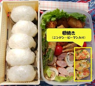 卵焼き(ニンジン・ピーマン入り)